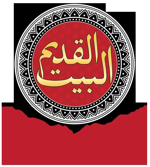 Al Bait Alqadeem Restaurant & Cafe